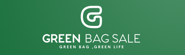 GREEN BAG SALE